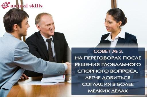 тренинг онлайн