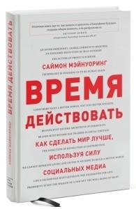 Саймон Мэйнуоринг