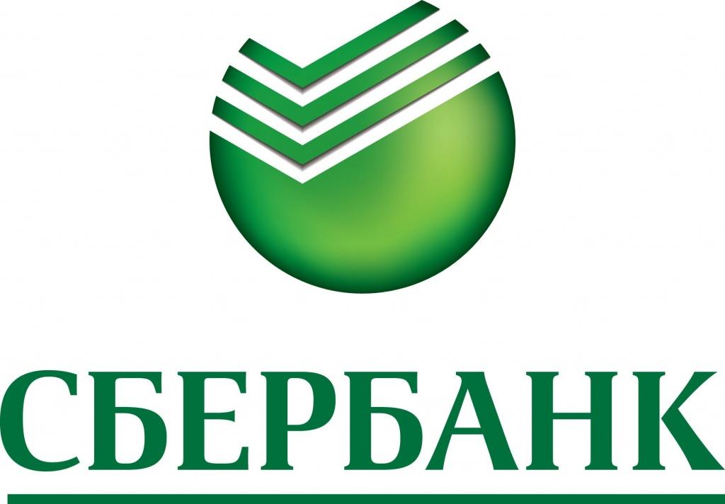 Оплата тренинг ас помощью Сбербанка Росии