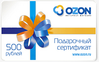 Озон сертификат 500.jpg